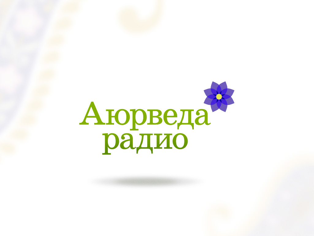 Книги По Ведической Астрологии Джйотиш